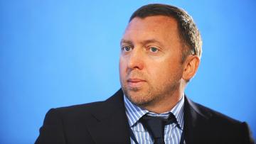 """Инвестиционный форум """"Россия зовет!"""". День второй."""
