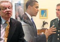 бывший аналитик ЦРУ Мелвин Гудман Обама МакКристал