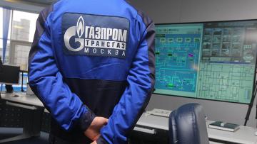 """Запуск газопровода """"Касимовское ПХГ — КС Воскресенск"""""""