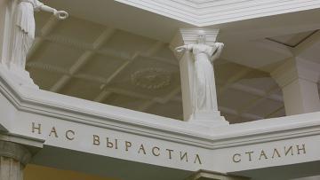 """Открылся наземный вестибюль станции """"Курская-кольцевая"""""""