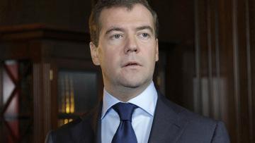 Новая запись в видеоблоге президента РФ Д. Медведева