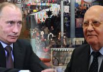 Премьер-министр РФ В.Путин Михаил Горбачев берлинская стена инсталяция