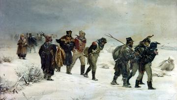 В 1812 году