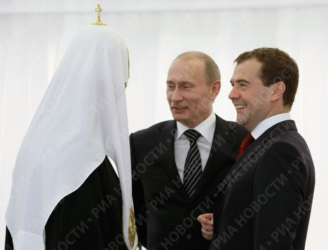 Торжественный прием в Кремле по случаю празднования Дня России
