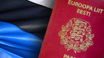Эстония паспорт гражданство