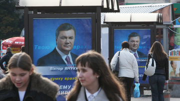 Предвыборная агитация на улицах Киева