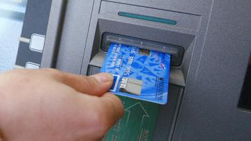 Банковская пластиковая карта