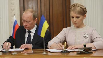 Рабочий визит премьер-министра РФ В.Путина на Украину