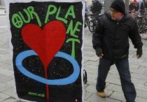Баннер Копенгаген