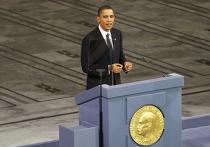 Барак Обама приниамет Нобелевскую премию мира