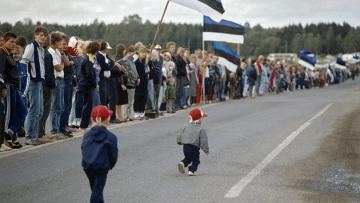 Эстония народ