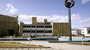 Дом советской науки и культуры в Кабуле