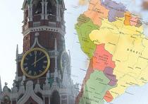 москва латинская америка