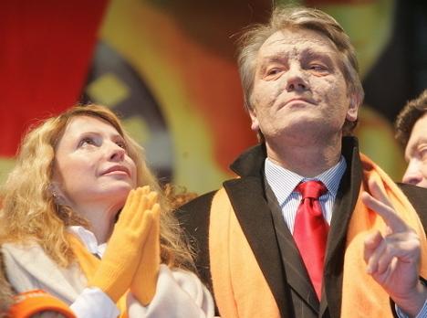 Оранжевая революция
