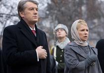 Президент Украины Виктор Ющенко и премьер-министр Украины Юлия Тимошенко