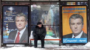 До выборов  на Украине осталось несколько дней