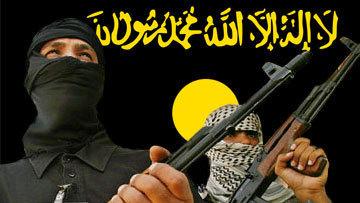 Аль Каида
