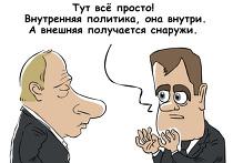 Медведев обсудил с Путиным внутреннюю и внешнюю политику РФ