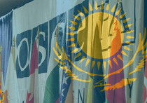 обсе казахстан