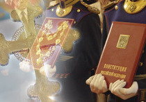 конституция крест демократия религия политика