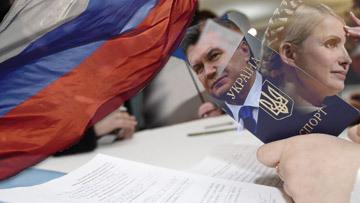 Выборы на Украине  Россия