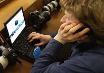 журналист ноутбук риан новости