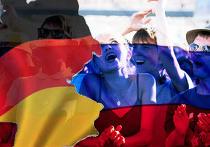 Германия россия население