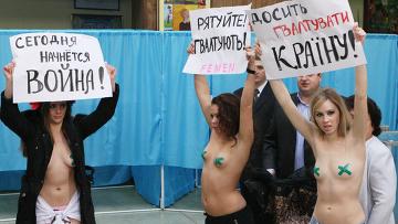 Акция движения FEMEN в день выборов президента Украины