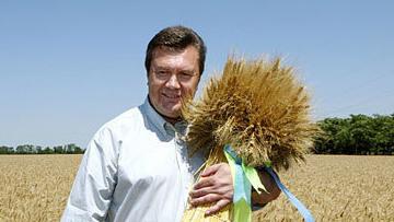 """Лидер """"Партии регионов"""" Виктор Янукович."""