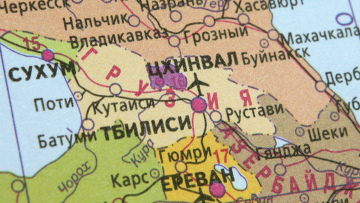 Новосибирская Картографическая фабрика
