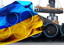 Украина присоединится к «Северному потоку»