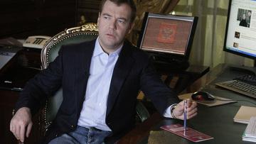 """Президент РФ записал свое первое видеобращение в """"Живом журнале"""""""