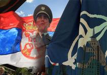 Сербия НАТО