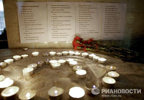 Акция памяти жертв теракта в московском метро прошла в Казани