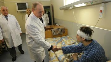 В.Путин посетил в больнице пострадавших от взрывов в метро