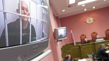 Верховный суд РФ рассмотрел жалобу Я. Кляйна