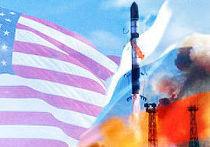 Новая эпоха российско-американских отношений