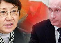 Путин стал первым иностранным лидером, признавшим Отунбаеву в качестве руководителя Киргизии