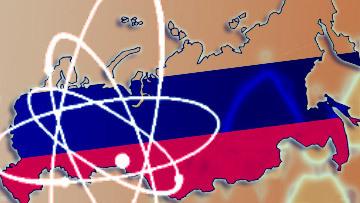ядерная программа россии