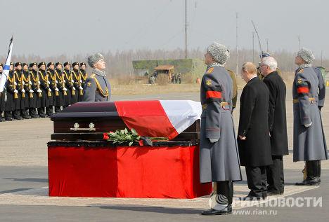 В.Путин на церемонии прощания с президентом Польши