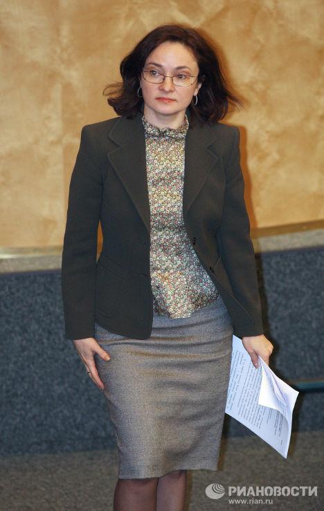 Глава Минэкономразвития (МЭР) РФ Эливира Набиуллина