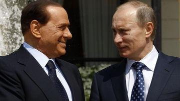 Сильвио Берлускони и Владимир Путин в Милане