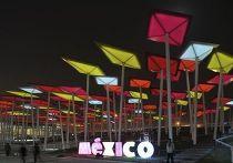 Павильоны ЭКСПО-2010 при ночном освещении Мексика