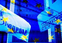 Евросоюз не возражает против слияния Газпрома и «Нафтогаза Украины»