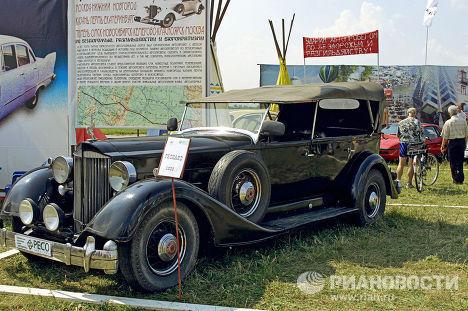 """Шестой автомобильный фестиваль """"Экзотика- 2002"""""""