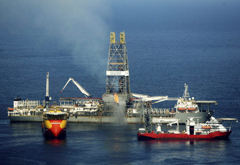 Очистка Мексиканского залива от нефти