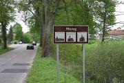Американская военная база в небольшом городке Моронг в 80 километрах от российской границы