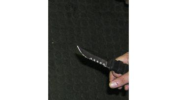 нож с обрезанной части фото