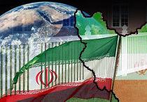 Миф об «изоляции» Ирана