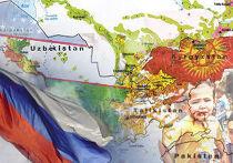 Киргизия Россия и Узбекистан. обстановка в средней азии